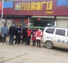 【战疫情 渭南力量】合阳县百良镇:抗击疫情百良在行动