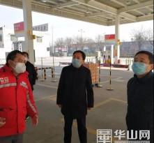 大荔县应急管理局加强疫情防控期间安全服务指导