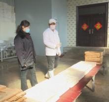 渭南市华州区:食品企业审核一日办  促进生产保供给