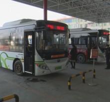 华州区部分公共交通恢复运营