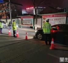 蒲城交警撤点不下火线 力保复工复产道路安畅