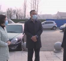 渭南市政协市工商联组织爱心商会慰问疫情防控一线工作人员