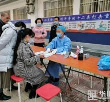 抗击疫情 为爱逆行 ——大荔县司法局组织无偿献血活动