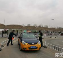 渭南市交通运输局2月27日新冠肺炎疫情防控工作动态