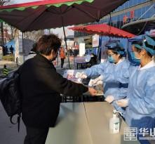渭南市第二医院——最青春的战士 用爱与责任守护新的希望