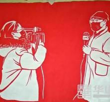 张淑珍:用剪纸表达对一线交警敬意