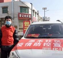 白水县——记录奋战在防疫一线的社区工作者