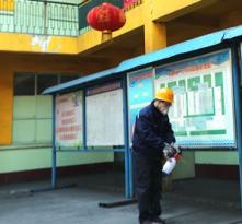 工业企业和建筑施工企业 新冠肺炎防控技术方案