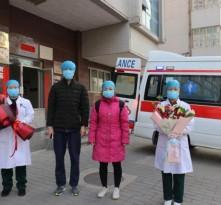 最新!渭南市又有2例新冠肺炎确诊患者治愈出院 累计出院6例