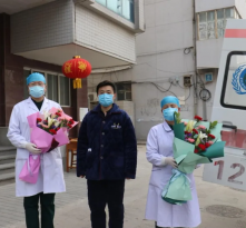 快讯| 渭南市第7例新冠肺炎患者出院