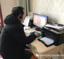 临渭区韩马初中开展网络教学活动