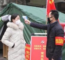 【战疫情 渭南力量】渭南高新区:党旗在一线飘扬