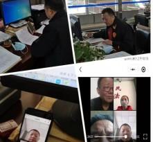 华州区法院:运用微庭审平台审理案件