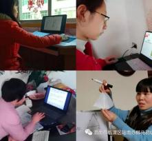 临渭区韩马初中开展网上教学活动