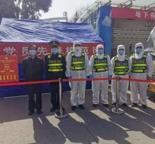 疫情防控不放松 复产复工再加力——渭南市道路运输管理处新冠肺炎
