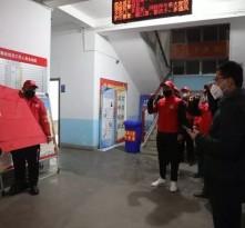 渭南高新区:抗击疫情在行动 党员干部冲在前
