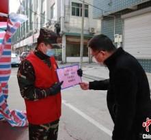 """宁波发布12个""""一律"""" 实行最严防疫管控举措"""