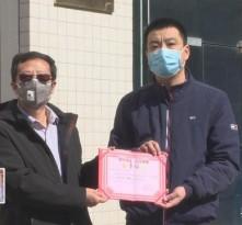 大荔:爱心企业捐赠110万元防疫物资 助力疫情防控工作