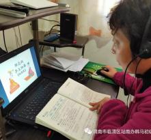 临渭区韩马初中进一步细化完善网络教学工作