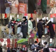 迎难而上 巾帼担当——渭南市妇联党员冲在前!