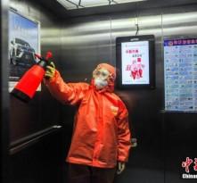 国家卫健委发布会:专家肯定用面巾纸按电梯