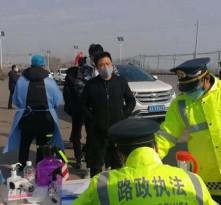 渭南市公路局两天募捐10余万元支援防控防疫工作