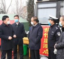 澄城县委县政府领导班子检查疫情防控工作并慰问一线执勤民辅警