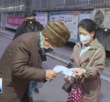 82岁老党员薛经汉:错峰值守检查点 不忘初心勇担当
