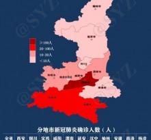 最新!9张图表解码陕西最新疫情态势