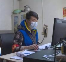 """张鑫:轻伤不下""""疫""""线 守护安全践行初心"""