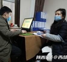 """统计分析编织""""防控网"""" 大荔数据支撑抗击""""疫""""情"""