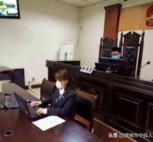 临渭法院:科技搭平台 审理案件、疫情防控两不误