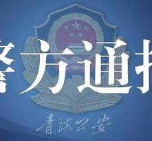 已有5人因刻意隐瞒从武汉返乡事实,确诊新型肺炎,被刑事立案!