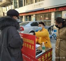 """渭南战疫·巾帼志愿丨小区志愿服务队里的""""一抹红"""""""