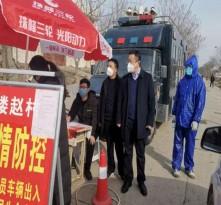 渭南经开区:严督实导 确保各项防控措施落实到位