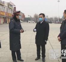 李毅在华阴市检查工作时强调:坚持不懈抓实抓细疫情防控工作 全力以赴完成经济社会发展任务