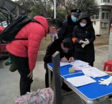 @渭南人,疫情防控不松懈 加强管护除隐患