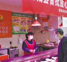 """王建琦:""""不因疫情影响市场供应"""""""