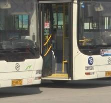 渭南城区新增40辆公交车提高运力
