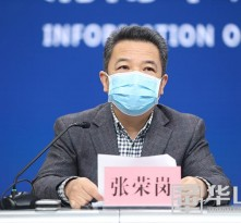 渭南:已治愈出院13例推行启用陕西健康码做好有序复工