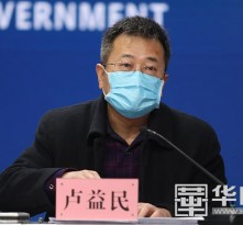 """渭南:今年将义务植树1000万株 全面禁食""""野味"""""""