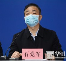 疫情防控|渭南:开通企业信贷绿色通道已放贷款8亿元