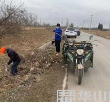 【战疫情 渭南力量】澄城县冯原镇:加强环境整治 助力疫情防控