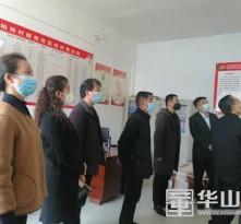 韩城市板桥镇:抓好防疫防控  有力有序推进脱贫攻坚各项工作