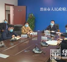 """李毅在视频调度会上强调 坚持""""三个不降低"""" 守好外防输入关口 奋力夺取疫情防控和经济社会发展双胜利"""