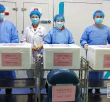 热血接力 渭南市第三批7.9万毫升血液今日启程驰援湖北
