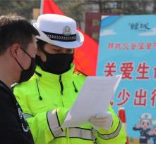 """韩城市公安局交警大队民警刘妮:防疫战线上的""""铿锵玫瑰"""""""