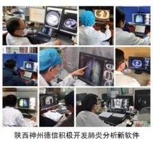 渭南市科技局鼓励支持相关企业开展新冠肺炎疫情科研工作