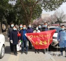渭南市中心血站开展疫情防控志愿服务活动