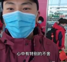 """欢迎平安回家~驰援武汉蒲城""""90后""""男护士彭昊凯旋而归"""